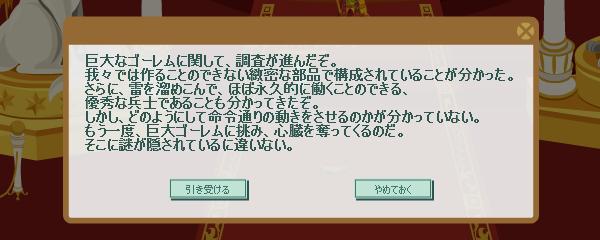 0225-shinzo.png