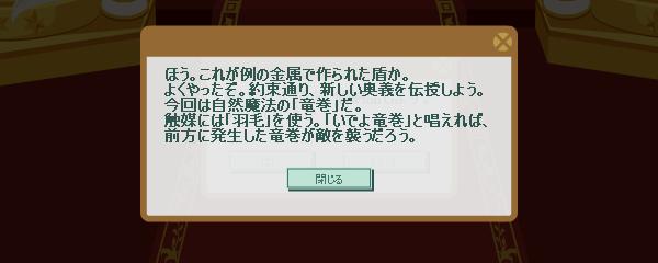 0913_ougitatumaki.png