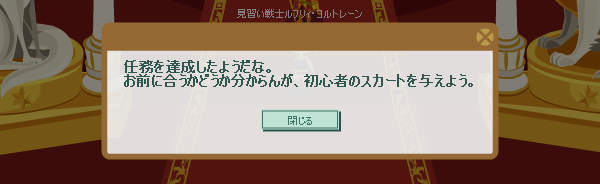 0913_suka-to.png